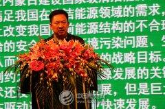 岳建华:储能电池在内蒙古发电中的应用
