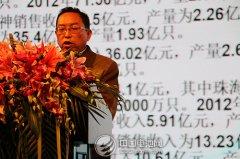 刘彦龙:二次电池技术及市场发展现状分析