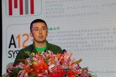 麻省理工胡启朝:制作高能量密度超安全性的电池