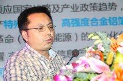 华西铝业何显东:探索有中国特色的铝箔开发之路