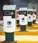 四川正制定充电桩布局规划 或采用车电分离