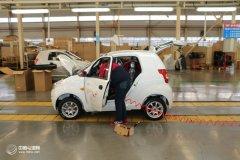 山东小型电动车调研思考三:技术短板的尴尬与无奈