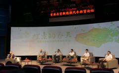 首届北京新能源汽车租赁论坛召开  租赁新模式需政策倾斜