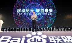 李彦宏:PC时代结束 中国经济未来有两种可能
