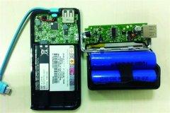 """智能手机能""""超级续航""""?只是用了两块锂电池"""