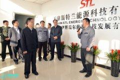 天津斯特兰能源科技有限公司年薪80万诚聘总工程师