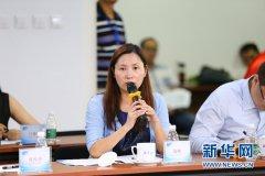 特斯拉陶琳:中国开放的环境有利于刺激市场活力