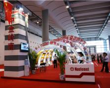 中金岭南拟定增19.5亿元拓展主业 新材料投6.58亿