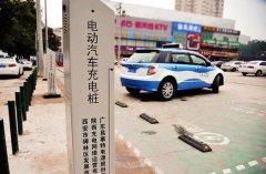 西安建成3267个充电桩 累计推广新能源汽车6700辆