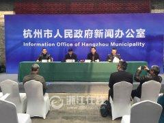 杭州新能源汽车4月5日限行解禁 4月1日起可申领专用标识