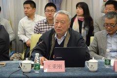 王秉刚:电动汽车全体系考核标准有待完善