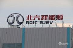 欧菲光拟投资2.048亿元参股北汽新能源公司