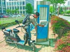 武汉800租车点下月变身充电站 电动车手机都能用