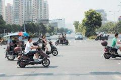 电动自行车时速超过30公里危险重重!