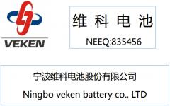 维科电池上半年营收6.9亿元 净利润同比增长13773%