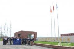 电池百人会企业家参观青岛国轩 5亿AH动力电池生产线今年或投产