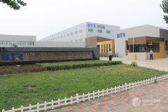 中国宝安:上半年贝特瑞营收9.54亿元 净利润1.27亿元