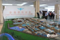 中国新能源全产业链锂想峰会嘉宾参观多氟多工厂