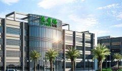 沃特玛3GWh锂动力电池项目落户长沙宁乡高新区