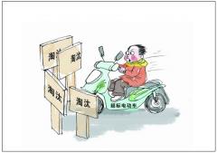 北京市工商局:43批次电动自行车抽检不合格