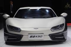 三家企业获得新能源乘用车生产资质 前途汽车首推电动超跑