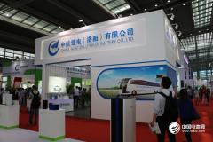 成飞集成:中航锂电目前产能9亿瓦时 以磷酸铁锂电池为主