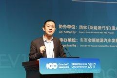 李斌:未来三年是中国新能源汽车品牌升级关键期