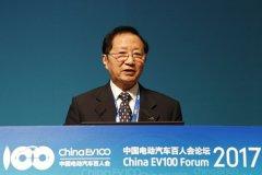 陈清泰:中国电动汽车发展已由导入期转为成长期
