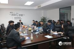 中国锂电新能源产业链调研团到访威海临港创业创新基地
