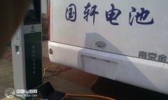 国轩高科:动力电池签订大单 磷酸铁锂出货量有望稳步增长