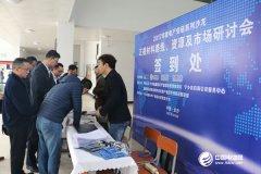 中国电动乘用车三元电池用量占比过半 2020年前三元稳居主流