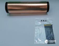 22家企业2017年锂电池铜箔约新增年产能10.97万吨