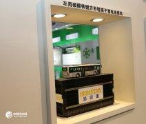 奥特佳:海四达三元圆柱锂电池逐步投产 设计产能20万支/天