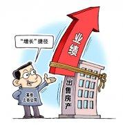 """深圳惠程""""忘本""""改嫁资本 汪潮涌质押股权再卖房"""