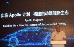 百度副总裁邬学斌:智能化是自动驾驶的灵魂