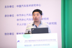 王雷:国补未变 全方位减少氢燃料电池车安全隐患