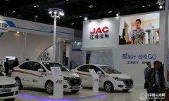江淮推出首款微型电动车 合肥两年内建10万个充电桩
