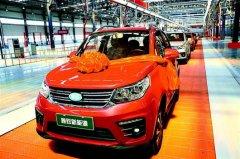 雅致年产20万辆新能源整车项目投产 总投资50亿元