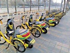 郑州叫停共享电动自行车:易发生交通事故 火灾安全隐患突出