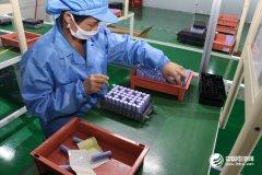 工信部:2017年1-4月我国锂电池累计生产26.5亿自然只