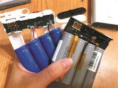网售个性定制充电宝藏隐患:电池锈迹斑斑 拆解火花飞出