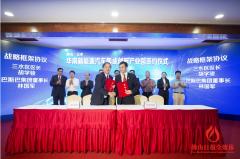总投资60亿元!华南新能源汽车集成创新产业园落户佛山