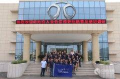 北京汽车高端基地改造升级 再增15万辆新能源汽车产能