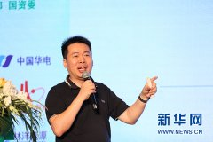 科陆电子高级副总裁桂国才:储能市场最大的前景是梯次利用