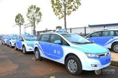 安徽出台新政推广新能源车 明年起合芜新增的士全用电动