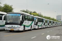 中沃绿源105台纯电动大巴护航 沃特玛创新联盟助攻全运会