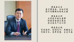 璞泰来IPO过会:转让子公司东莞凯欣相关情况被重点关注