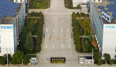 方正电机拟定增募资4.11亿元 加码新能源汽车业务