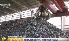 铅价3个月飚涨近30% 铅蓄电池价格水涨船高