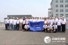 金冠电气:拟设子公司建2.7亿平米锂电池隔膜生产基地